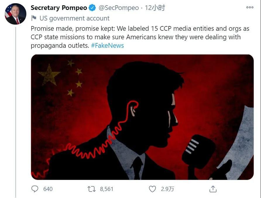 美国体制居然允许蓬佩奥之流产生如此大的政治破坏 真是叹为观止!
